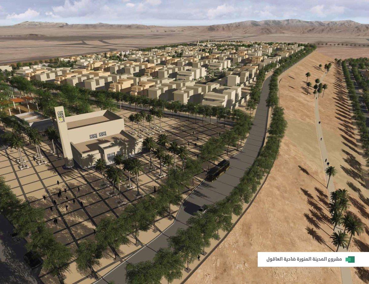 مشاريع المدينة على تويتر مشروع مخطط الهضبة أحد مشاريع وزارة الإسكان في المدينة المنورة يقع المخطط شمال شرق المدينة المنورة بالقرب من مطار الأمير محمد بن عبد العزيز الدولي Https T Co Zi99m6pmnx