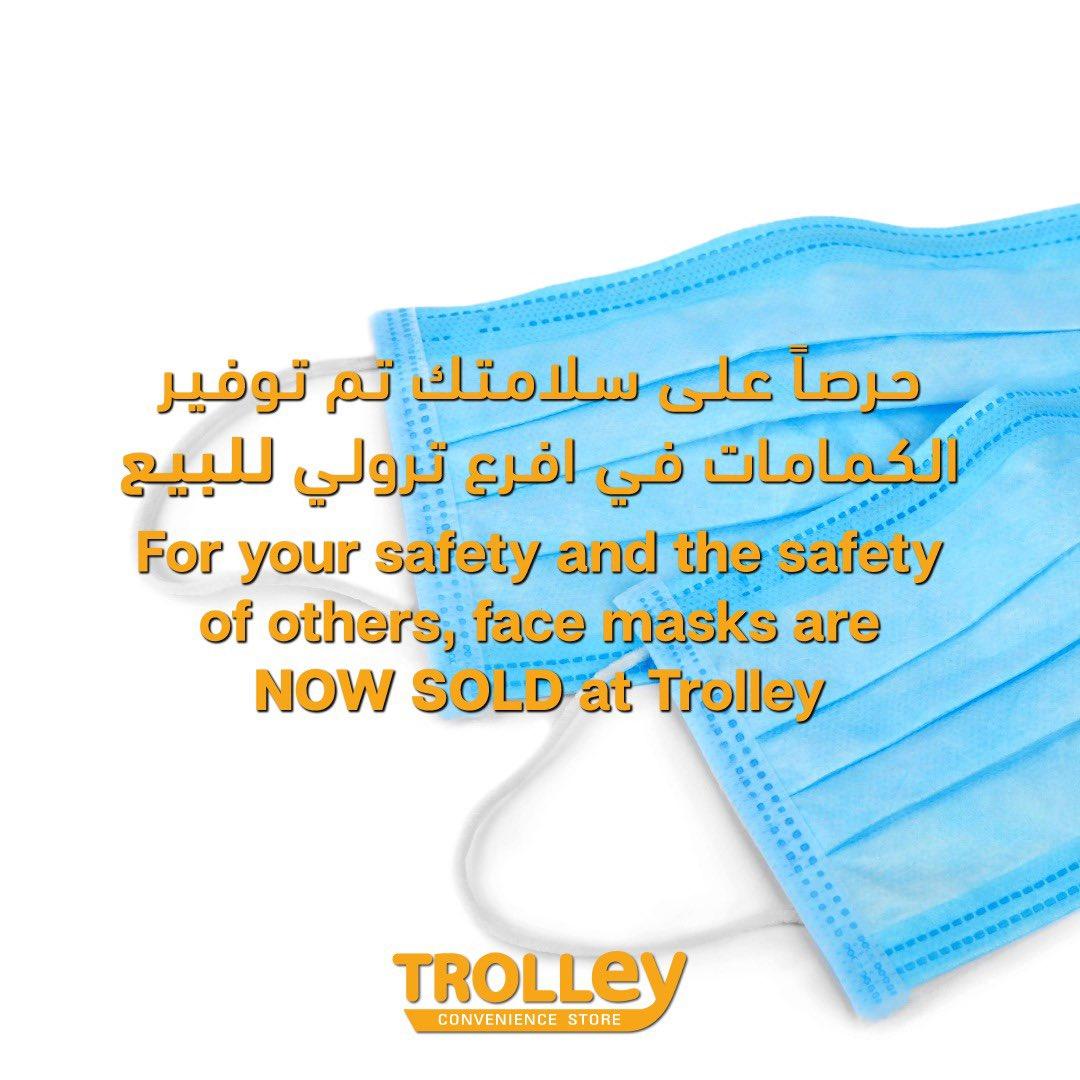 حرصاً على سلامتك تم توفير الكمامات في افرع ترولي للبيع!  #trolley . #Convenience_Store #AllAroundKuwait  #ترولي_كل_الكويت #فاتحين_كل_يوم #Trolley #Kuwait #Onestopshop #Conveniencestores #AllOverKuwait #24hours