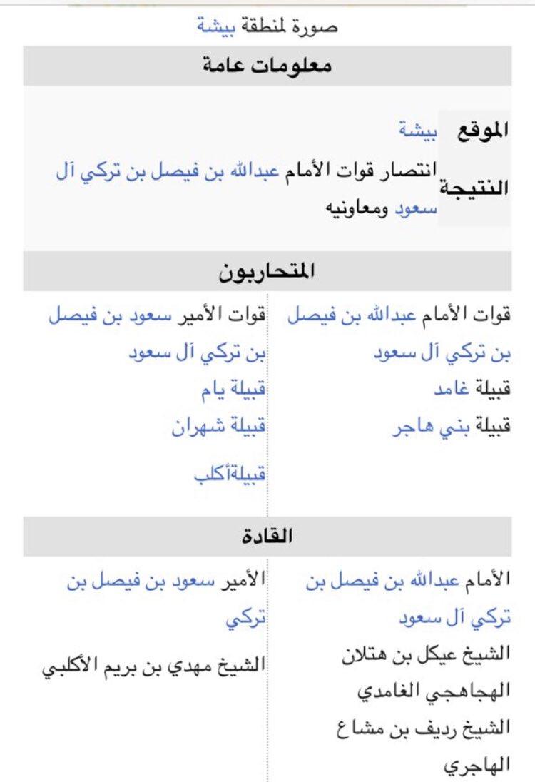 بن_دهمان hashtag on Twitter