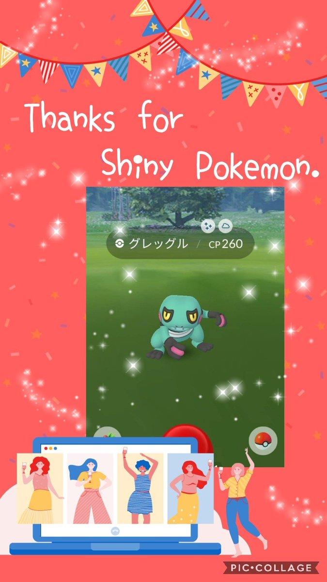 に イロチグレッグル 来てくれました  キレイなグリーン大好きです  ポケモンの神様 贈り物感謝します  #ポケモンGO #ポケモン #色違い #色違いポケモン #感謝 #ありがとう #PokemonGo #Pokemon #ShinyPokemon #shiny #Thanks #ThanksGodpic.twitter.com/1OtnNbIuTV