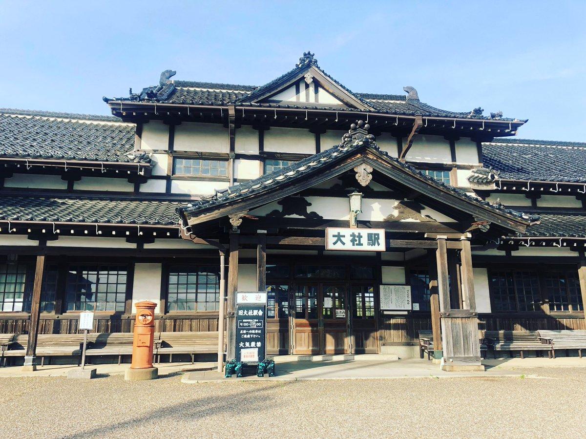 Japanese station.  #japan pic.twitter.com/KdkZIC45wO
