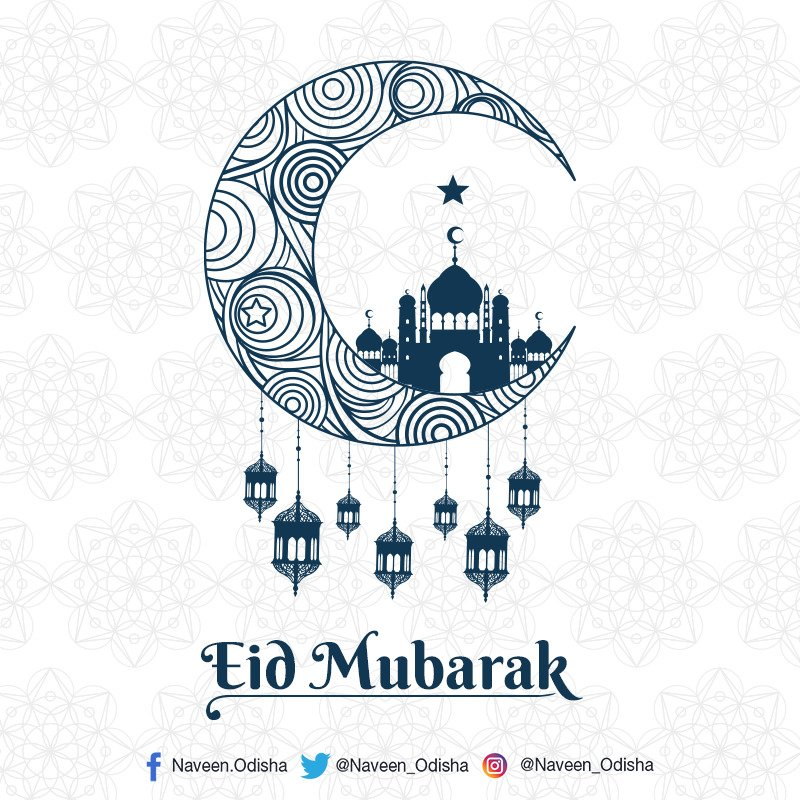 Warm greetings to all on the auspicious occasion of #EidUlFitr. May the spirit of #Eid bring happiness, peace, prosperity and good health and lead us in the path of compassion and love.  #EidMubarak https://t.co/1XVbUcLy0Z