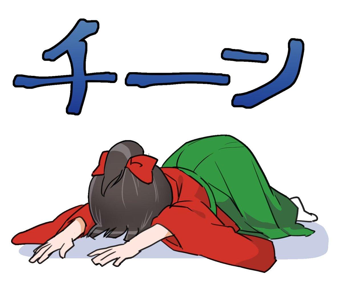 【悲報】女流棋士、将棋盤の角に足の小指をぶつけて頓死