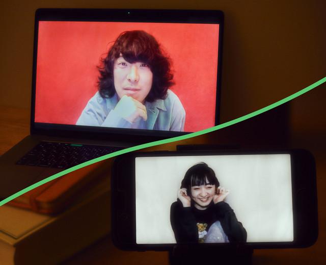 KANA-BOON谷口鮪&赤い公園・津野米咲、新ユニット「wasabi」結成(コメントあり) #KANABOON #赤い公園
