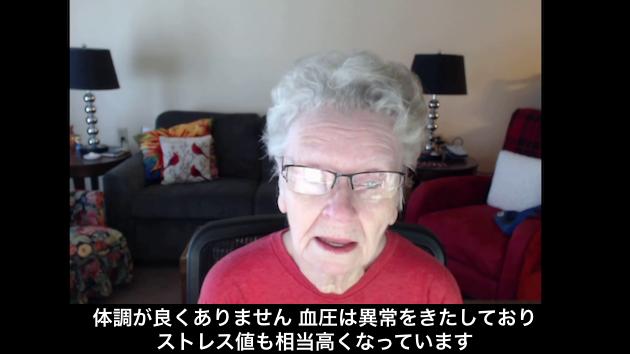 「スカイリムおばあちゃん」として知られる超高齢ゲーマーのシャーリー・カリーさん(84)がネット上の心ないコメントで体調悪化。実況が楽しくなくなったと涙をにじませながら語っています。。