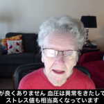 おばあちゃんゲーマー、プレイに対する心無いコメントで実況するのが楽しくなくなってしまう・・・