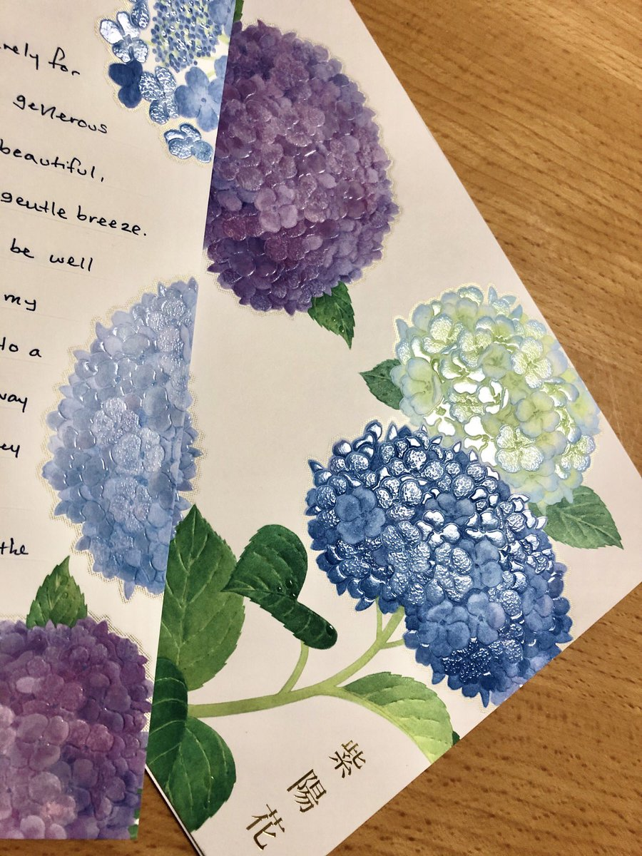 I just finished writing a letter to a friend of mine. I love this paper. Every month, stationary stores in Japan will change the motifs of the flowers on their items. It's so beautiful you actually feel the desire to put pen to paper even in this digital day and age. #Japan pic.twitter.com/OY3MDJd19e