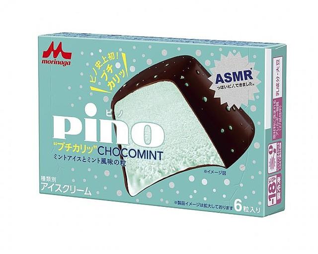 """【史上初】食感が楽しい「ピノ """"プチカリッ"""" チョコミント」6月1日より登場!ミントアイスを、ミント風味顆粒を混ぜ込んだセミスイートチョコで包んだ。絶妙なバランスが楽しめる。"""
