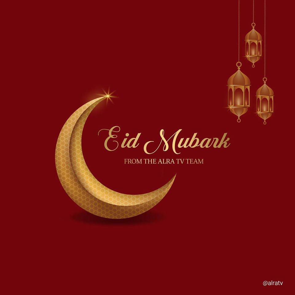 #Eid Mubarak from the #ALRATV Team!   We wish you a blessed, safe #celebration. Thank you for observing #Ramadan with us!  #GoharShahi #YounusAlGohar  #sufi Khair Mubarak #sufism #agapelove Ma Sha Allah #happy #divinelove #happyeid indian muslims #EidMubarak #EidUlFitrpic.twitter.com/hADl8isMyy