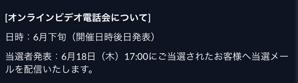 UPCOMING #VICTON JAPAN SCHEDULE   Online Video Conference/Video Call  Late June  *more detail to be announced later.  #빅톤 #Mayday @VICTON1109<br>http://pic.twitter.com/ZZlkNNlwjG