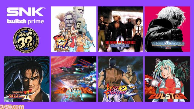 Twitch Primeにて『餓狼伝説SPECIAL』、『KOF 2002』などNEOGEOのゲーム7作品の無料配信が5月27日より開始!