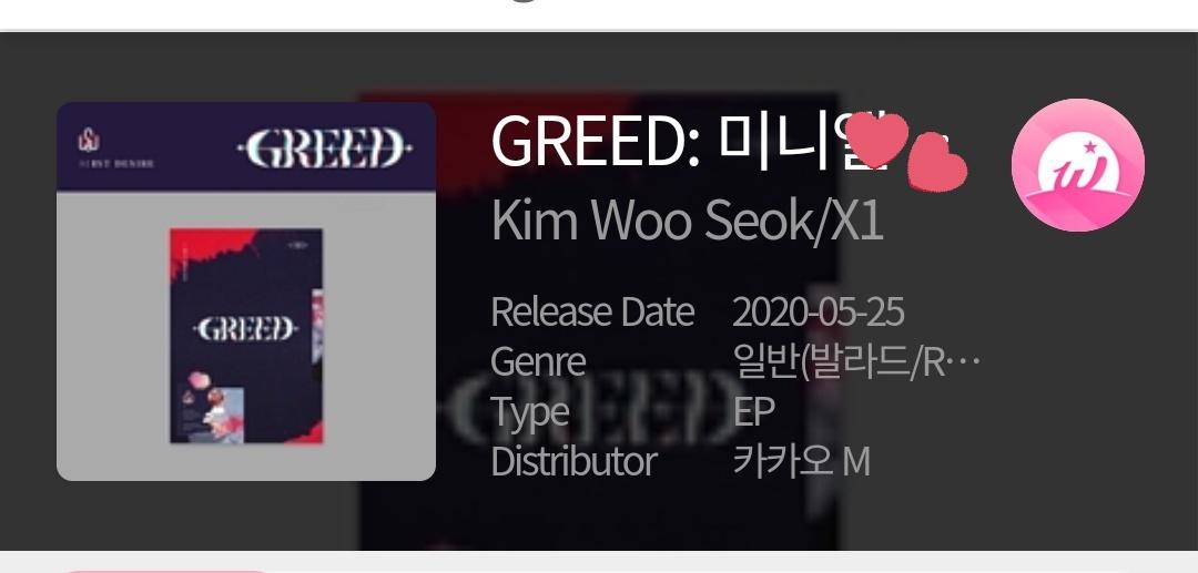 "Also Hanteo still has him registered like ""Kim Wooseok / X1""  <br>http://pic.twitter.com/mz4IFYcHcG"
