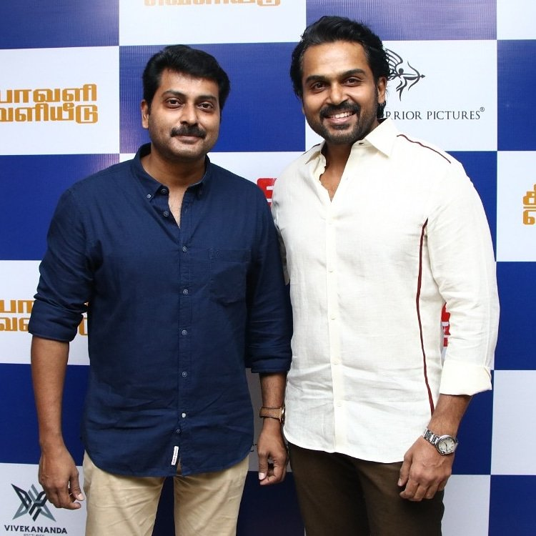 Birthday wishes Bro❤❤ @Karthi_Offl @DreamWarriorpic https://t.co/lC9CC58l5n