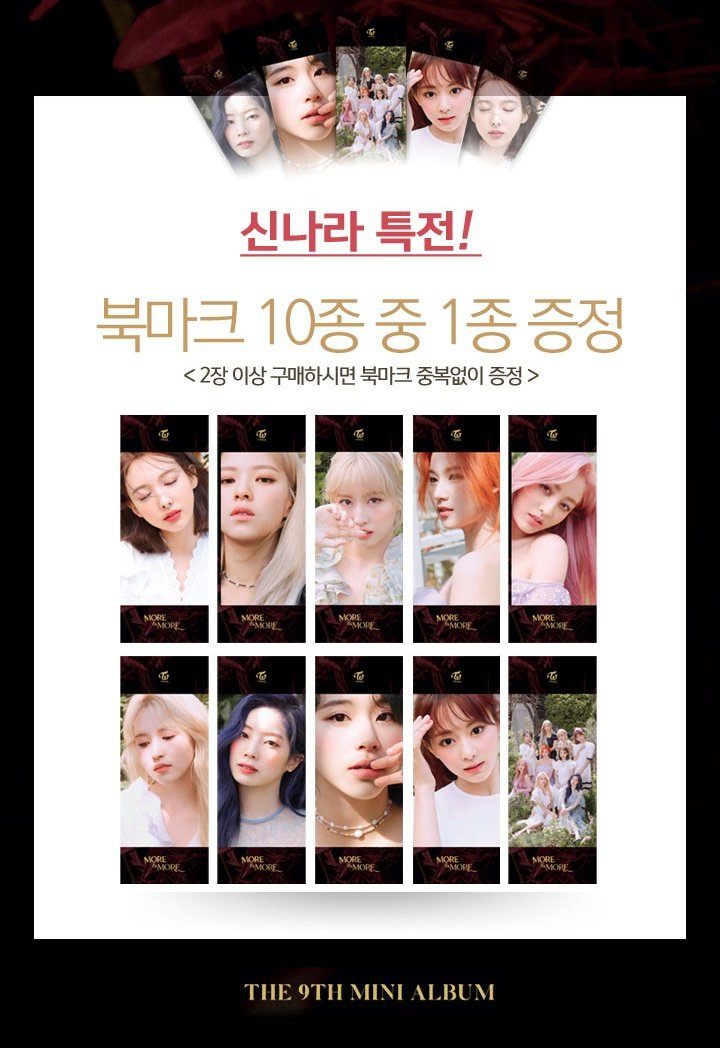 """TWICE """"MORE & MORE"""" benefit from different shops  Synnara - Bookmark YES24 - Mini poster Aladdin - Print photo  TWICE Japan - Acrylic keychain #MOREandMORE<br>http://pic.twitter.com/e7a7abzx7U"""