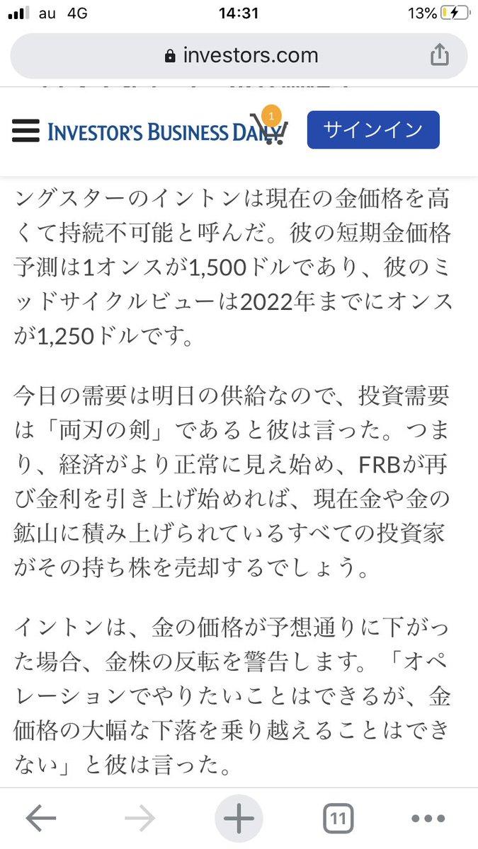 RT @YUKIFUJI17: NUGTについて、現在-3000円程。利上げに対してのリスク記事。いろいろと考えながらホールドかな。 https://t.co/0MIfMiye3F