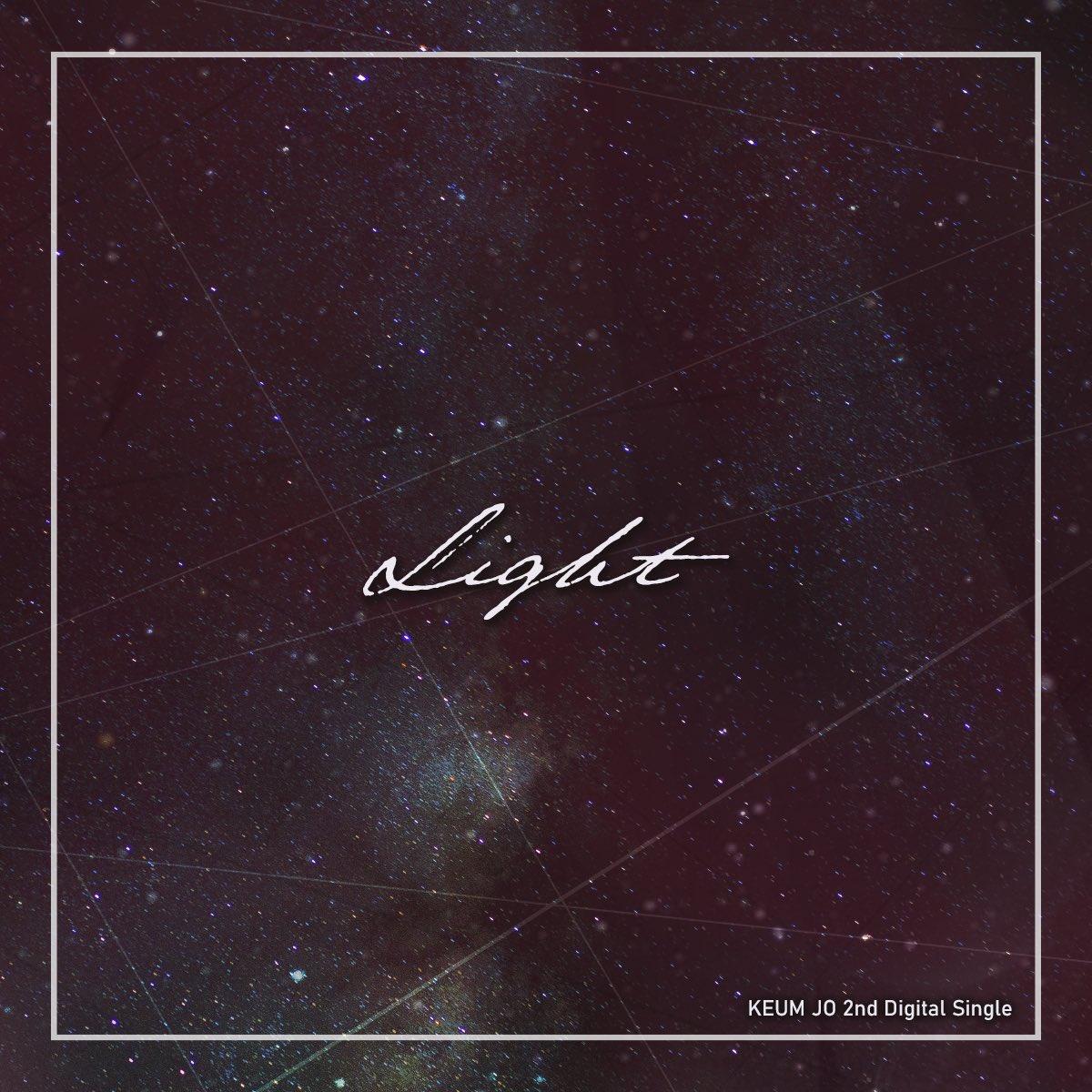 30일(토), 나인뮤지스 금조 디지털 싱글 2집 'Light' 발매 | 인스티즈