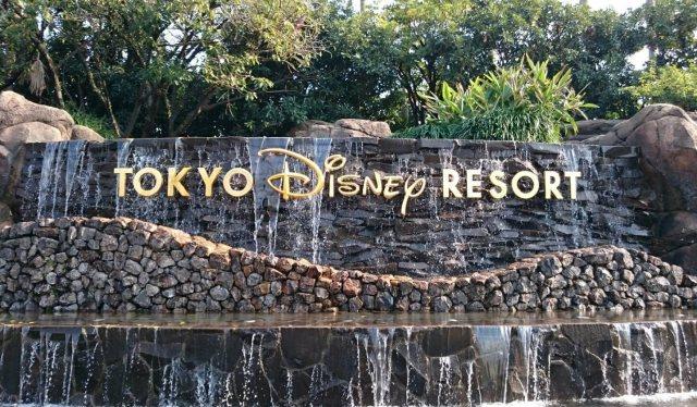 1000RT:【休園受け】東京ディズニーリゾート、オンラインでパークグッズ販売へアプリでのオンライン販売を26日より開始すると発表。通常は来園しないと買えないため、異例の対応となる。