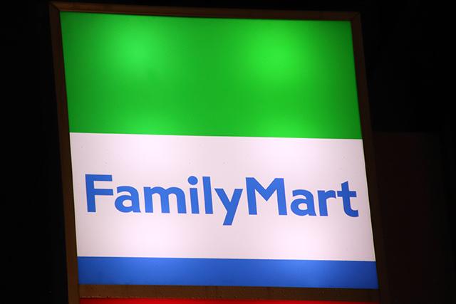 【6月から】ファミマ、時短営業を全国787店舗で実施へ毎日時短するのが514店舗、日曜のみが273店舗。午後11時~翌日午前7時の間でオーナーが閉店する時間を設定する。