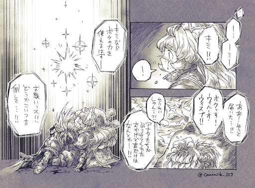 聖剣伝説3 まとめ 速報