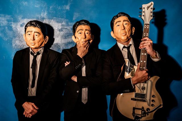 KING BROTHERS有料配信ライブ「FUCK THE COVID!」で音楽業界を支援(動画あり)