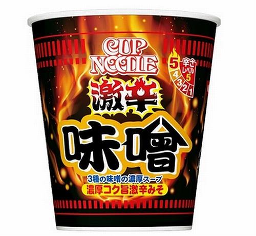 【爆誕】激辛カップヌードル「激辛味噌 ビッグ」発売へ3種類の味噌をベースにショウガとニンニクを加え、唐辛子をたっぷりときかせた目の覚めるような辛さに仕上げた。8日発売。