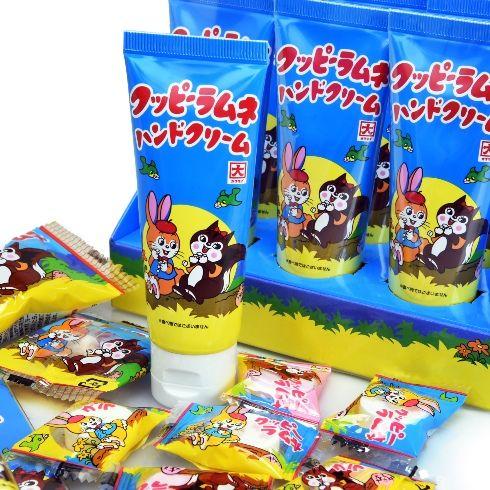 あのウサギとリスが!駄菓子の「クッピーラムネ」がハンドクリームに レトロかわいいパッケージになつかしの香り
