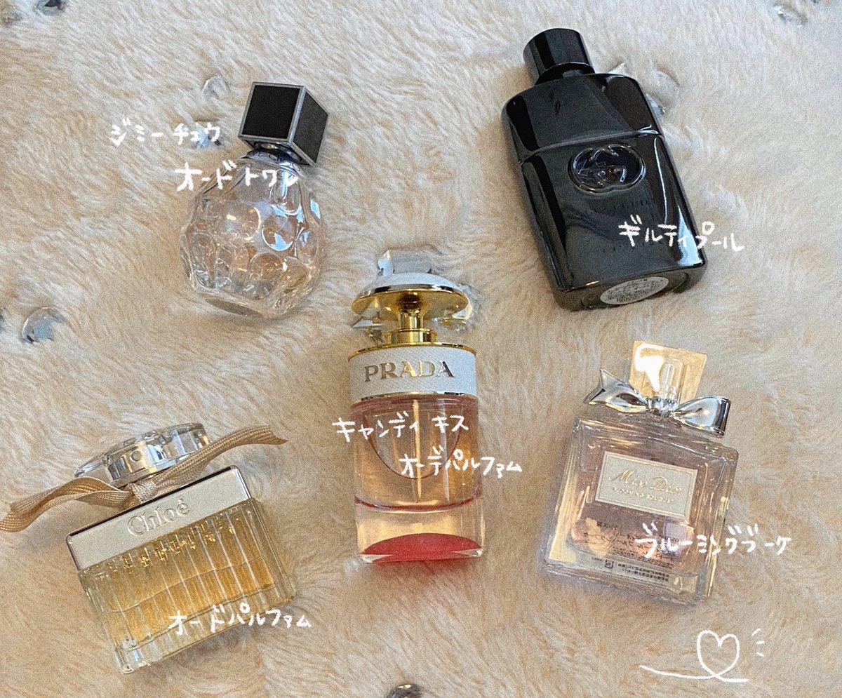 ふわって香るあれが好きで、香水がとても好きで、つけるだけで気分が全然変わるからお家でもつけてる、最近よく使うおすすめ今日はこれにしようって選ぶのもぜんぶ含めてすき、ドルガバの香水は持ってないや