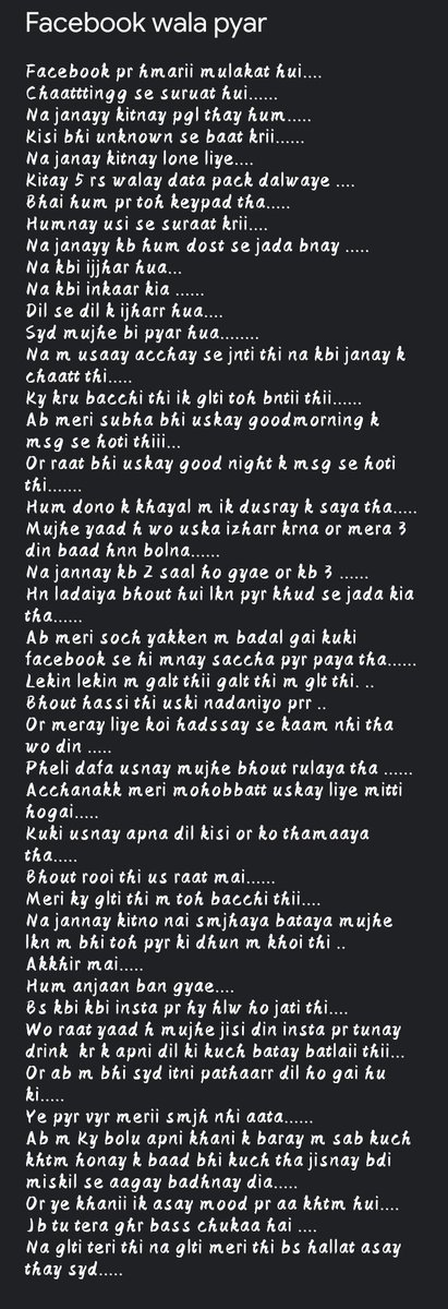 Few lyn on Facebook wala pyr#poetry #love #stayhome #staysafe #covid19 #quarantinethoughtspic.twitter.com/gy8uOsZmMK