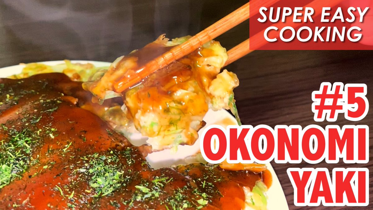 """【New Video】 Osaka soul food """"OKONOMIYAKI""""!! This is one of the most popular food in Japan   It is easy to cook, but really tasty  Click to YouTube https://youtu.be/nDby3xsL4Dc  #japan #japanese #japanesefood #okonomiyaki #osaka #Cooking #delicious #tasty #yammy #asmrpic.twitter.com/jMDtSenEpR"""