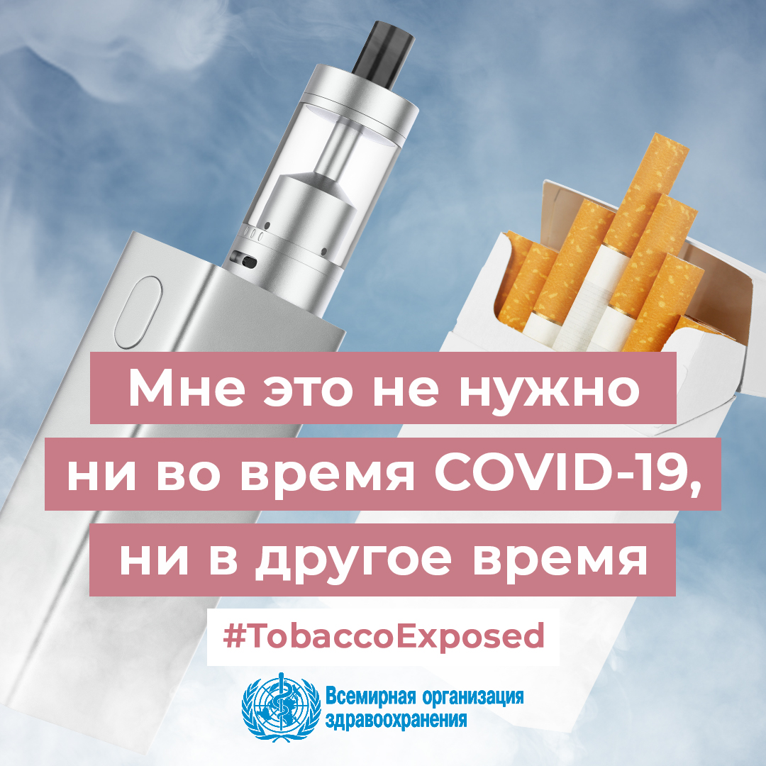 табачные изделия это продукты