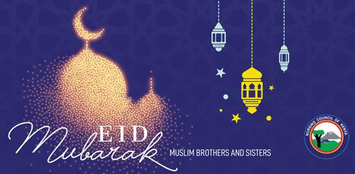 The @NCKenya would like to wish our muslim brothers and sisters a happy and peaceful#EidMubarak