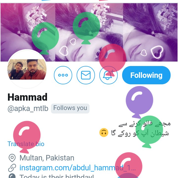 HBD @apka_mtlb  Allah bless you more with his blessings. Stay happy, Stay blessed, Stay home stay safe.  At this beautiful moment Once again  #EidMubarak  #HBD https://t.co/WAxpKE5mer