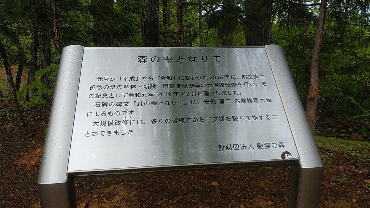しずく 森 公園 の