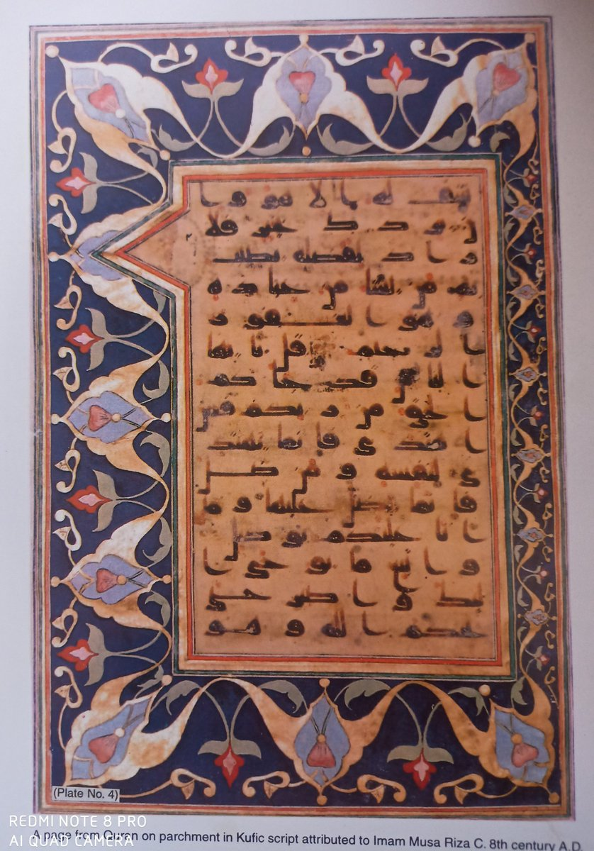 http://3.One more Qur'an attributed to Imami Riza in Kufi script on parchment  is also in Raza Library Rampur. pic.twitter.com/nyiJfjuljB