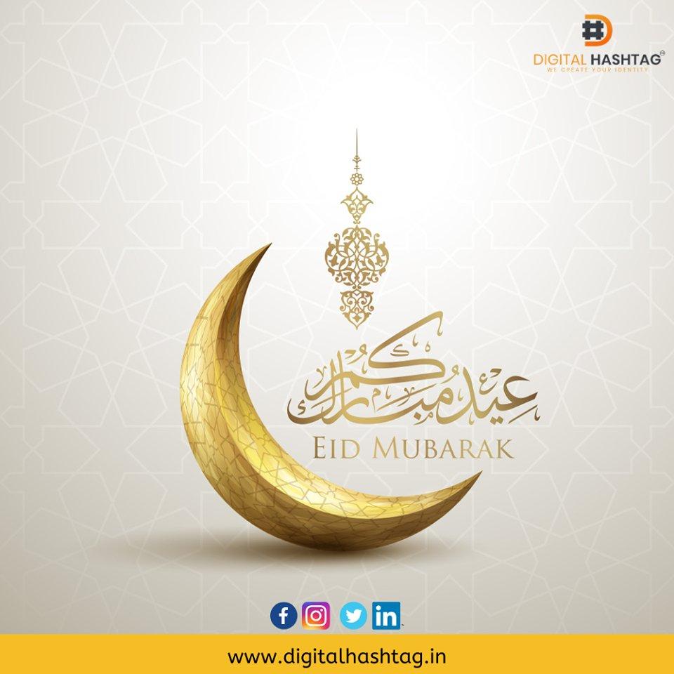 Digital Hashtag team wishes merciful, prosper and happy life to you and your family on this eve of Eid-ul-Fitr. #digitalhashtag #EidMubarak #eidmubarak2020 #eidulfitr #love #wish #branding #earthquake #Prayer #EidMubarakShehnaaz #digitalmarketingtips