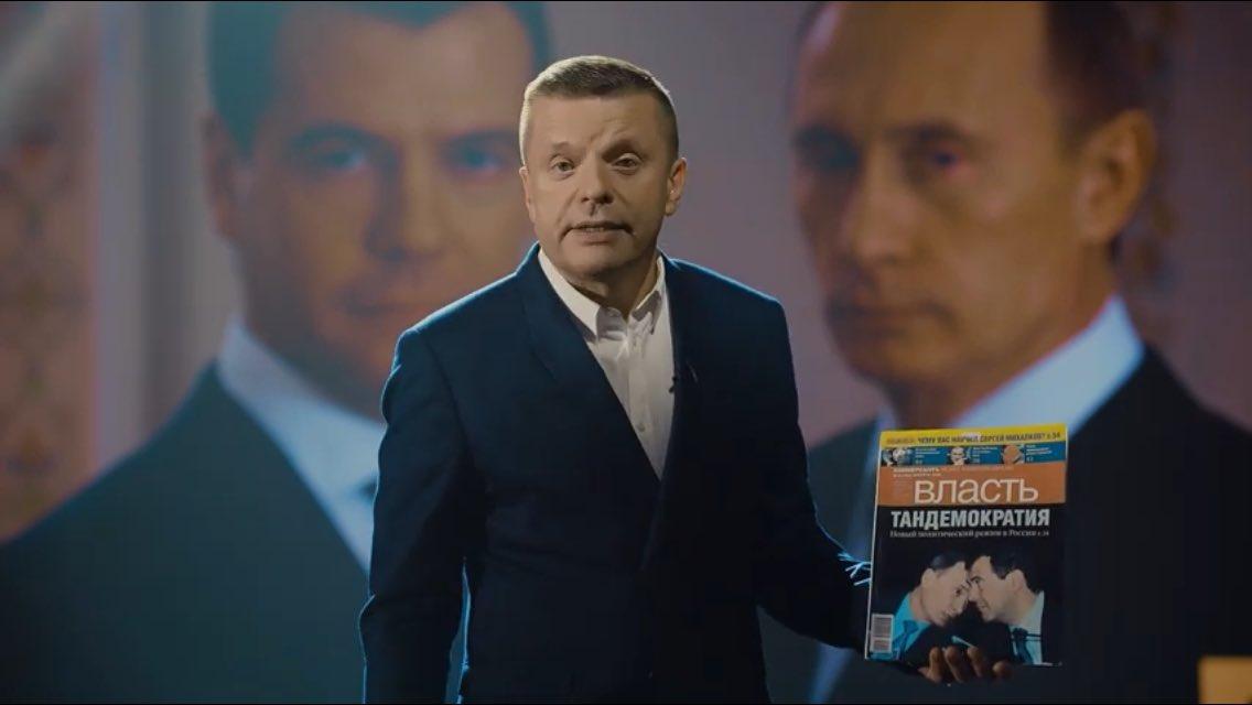 #Намедни #Путин #Медведевpic.twitter.com/FlPDJ8R7sf