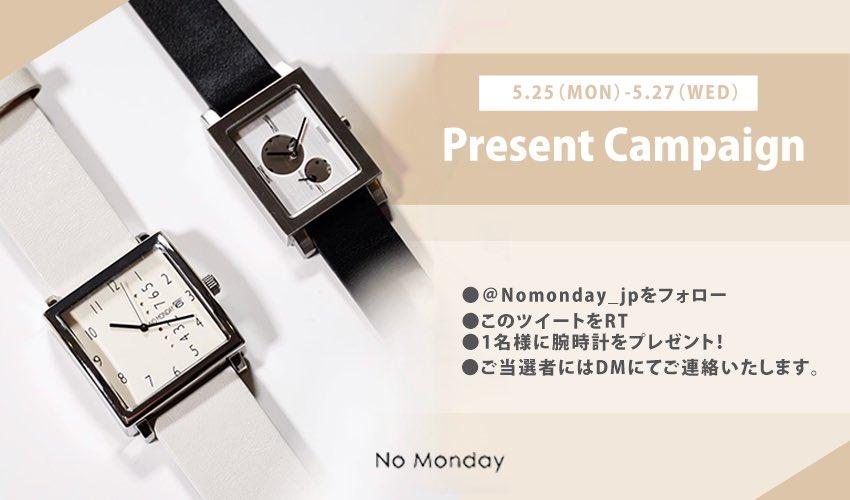 nomonday_jpさんの投稿画像