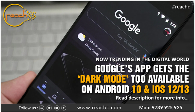Battery saving with a touch of style, Google joins the league.    Check out this new feature & let us know your views.   Keep your business up with the latest trends Visit  / WhatsApp 9739925925 to know more  #reachc #digitalmarketing #latesttrends