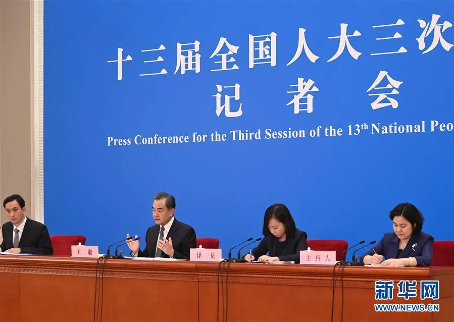 Chinese State Councilor and Foreign Minister Wang Yi: Things to be done in Afghanistan: Withdrawing foreign troops in an appropriate and orderly manner; Combating terrorism; Securing external support.<br>http://pic.twitter.com/zkx9tpC5yD