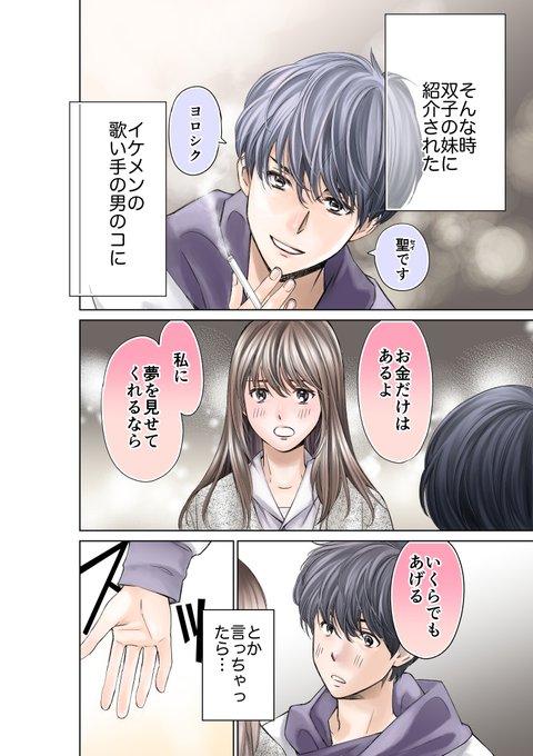 めちゃ コミック お金