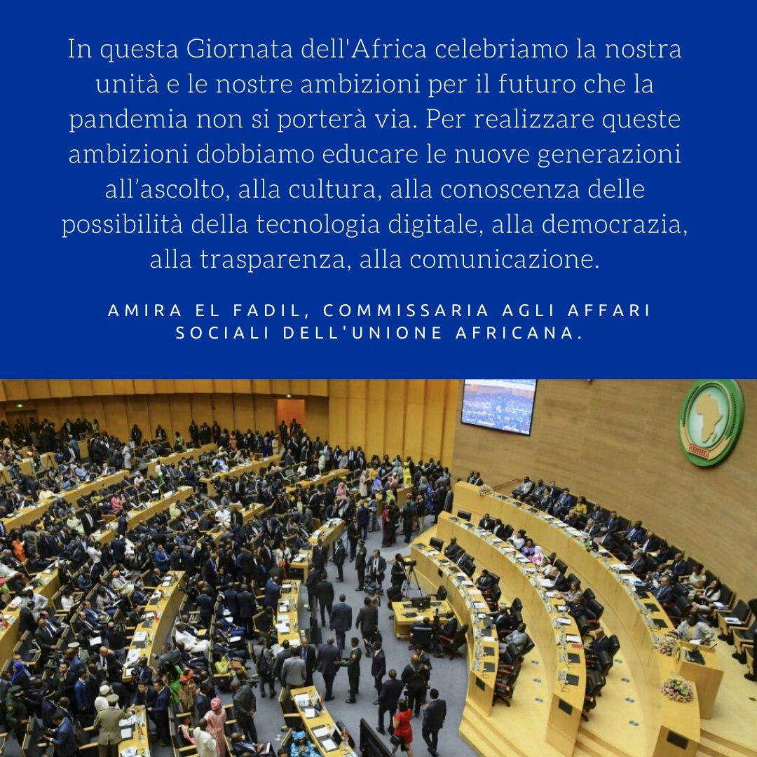 #AfricaDay
