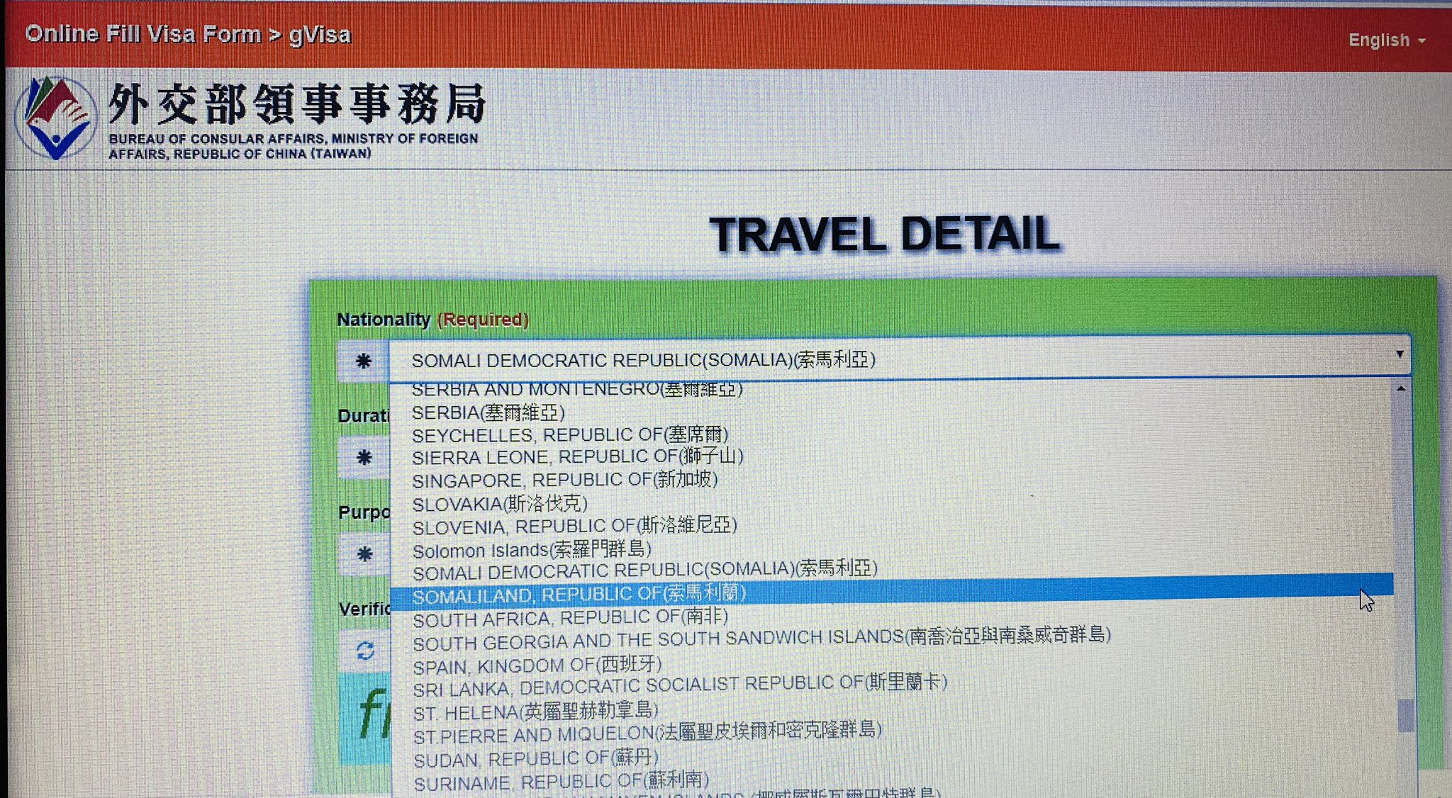 Ismael Shirwac On Twitter Taiwan Joins Countries That Accept To Provide Visas On The Passport Of The Republic Of Somaliland Thankyoutaiwan