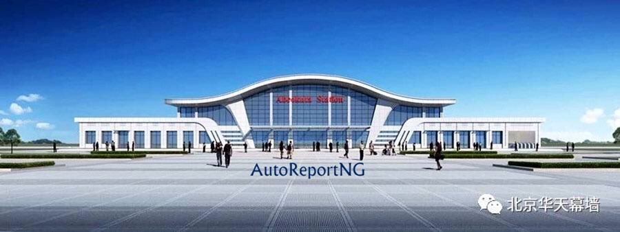 Abeokuta Train Terminal is 80% completed and waiting the finishing touches. Commuters will be able to work in Lagos and get home to Abeokuta with ease.  Pato and AutoReportNg pic.twitter.com/WadOtiBDEOpic.twitter.com/Yx72JGzcQ7
