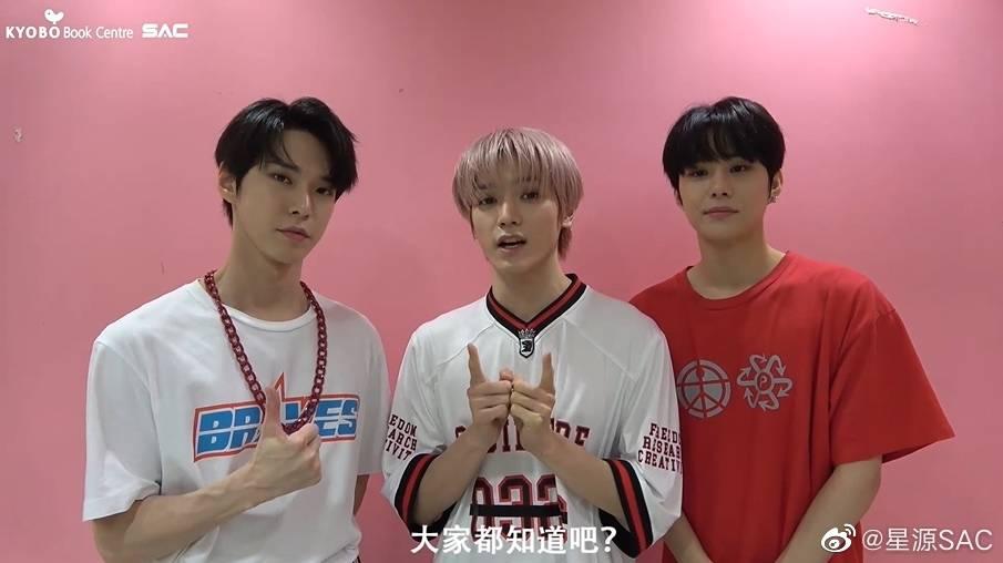 星源SAC weibo with Taeyong, Doyoung and Jungwoo. They said they will release the official video ( for video call event ) tomorrow.