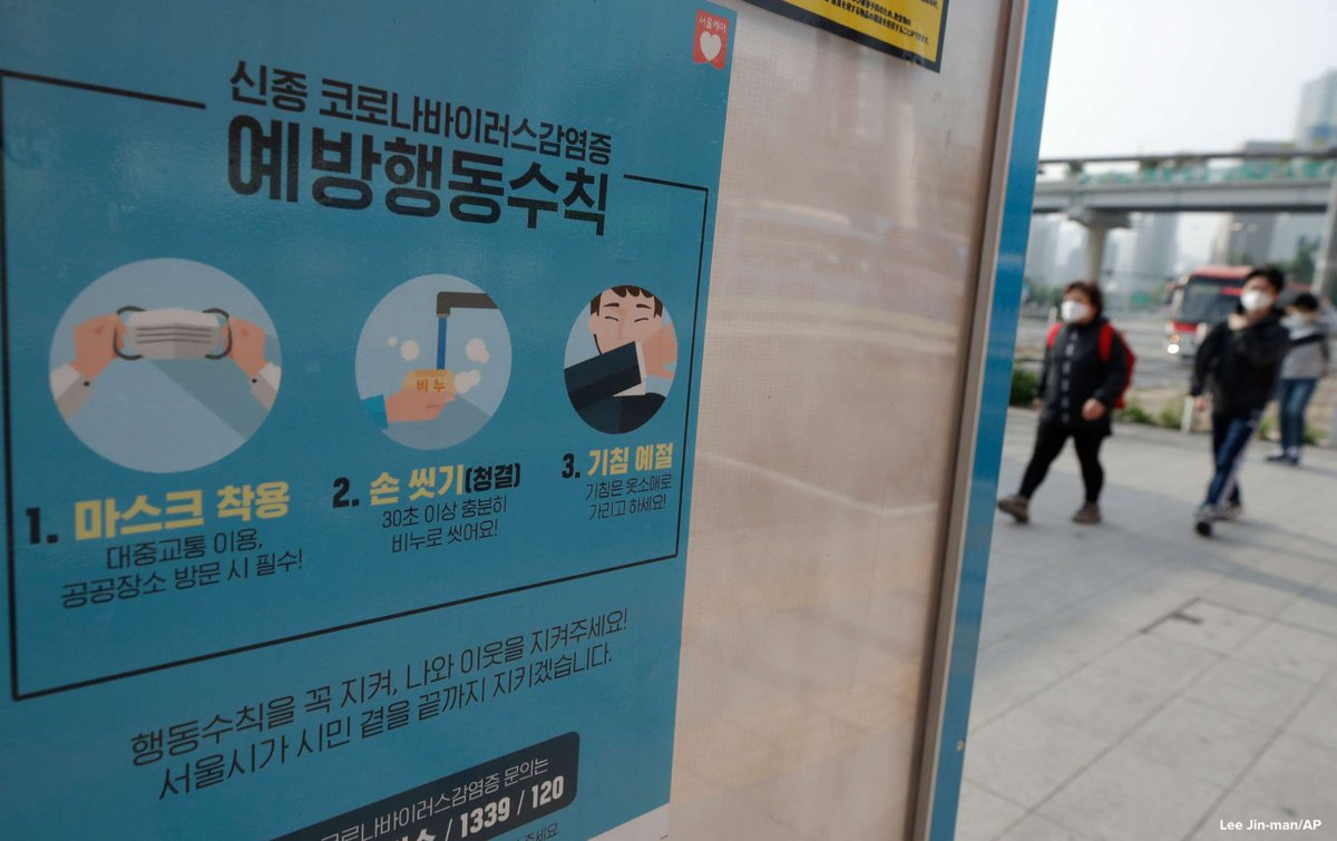 People must wear face masks when using public transportation and taxis in South Korea starting Tuesday, as part of efforts to slow spread of novel coronavirus while public activities are increased.