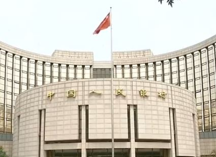 🎧China's central bank is warning that domestic lenders could post flat or even falling profits this year due to the impact of COVID-19.👉🏻https://t.co/o4paM5ramh #HeadlineNews https://t.co/QkDKHKhx5Y