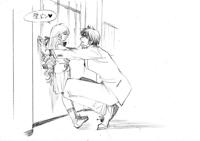 家 ハイド 漫画 「<ときめき♡サンデー>ジキルとハイドに恋した私 〜Hyde,
