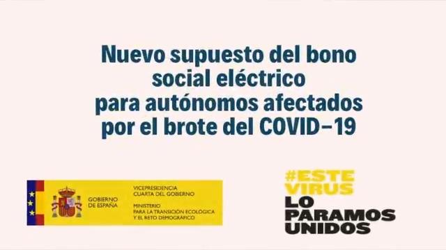 La Moncloa. Ampliación del #BonoSocial eléctrico a ...: abre ventana nueva