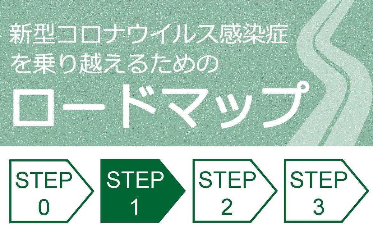 ロード 東京 マップ 都