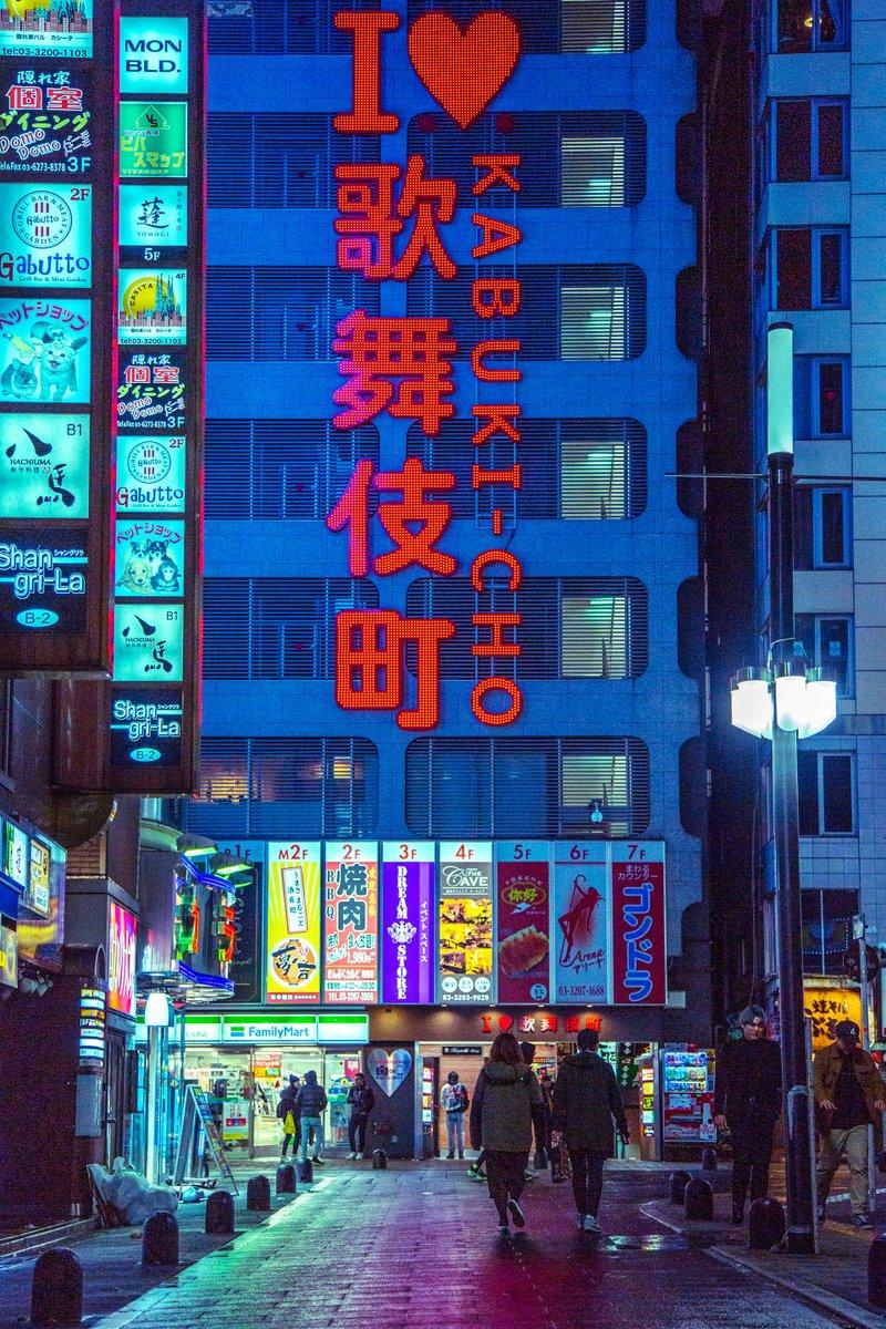 RT @noealz: Those nights, those lights #tokyo #japan #cyberpunk https://t.co/KonDFtlMwF